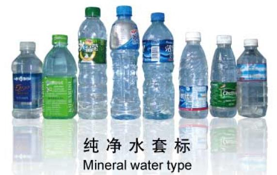 5 Gallon Lap water bottle shrink sleeve applicator machine for round big bottle HTP-50P