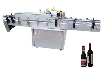 Automatic Label Applicators Automatic Labeler Machine For Round Bottle