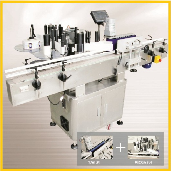 Automatic Syrup Vertical Detergent Bottle Labeling Machines With Fixed Point