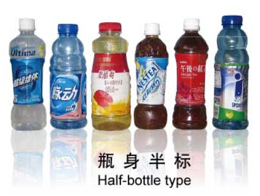 Mineral Water Overall Bottle Shrink Sleeve Labeling Machine High Positioning Accuracy