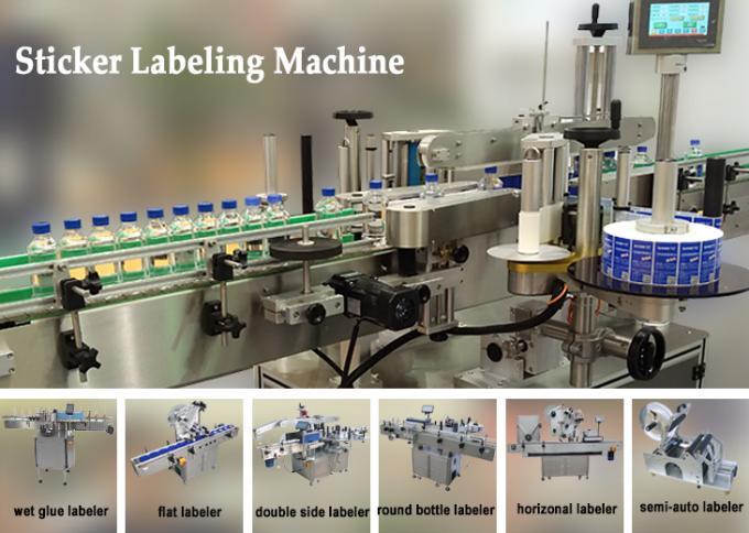 round opp labeling machine with coding machine ,nail polish label sticker machine for cosmetics