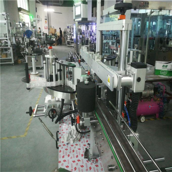 Square Bottle Labeling Machine , self adhesive labelling machine for hexagonal and square jars