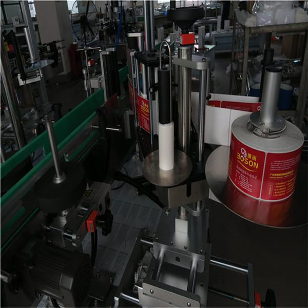 Oval Bottle Labeling Machine , Sticker Label Applicator Shampoo And Detergent Labeller
