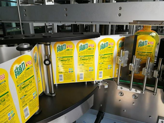 One Sided square bottle label applicator with Wrap Around Labeling System