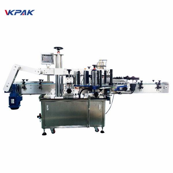 350ml Round Vial Sticker Automatic Label Applicator Machine