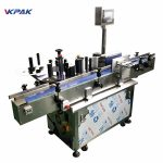 Aerosol Can Automatic Round Bottle Labeling Machine