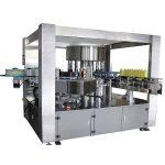 Auto Self Adhesive Single Side Rotary Labeling Machine High Speed 15000B/H