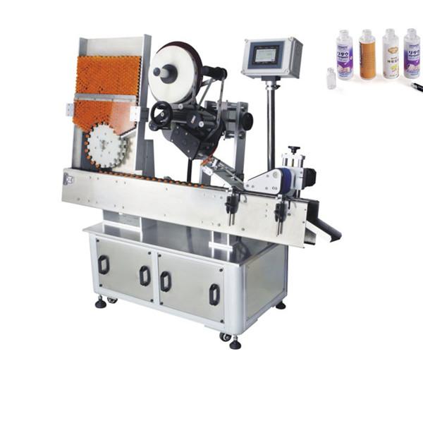 Automatic Fertilizer Bag Vial Sticker Labelling Machine 220V 2kw