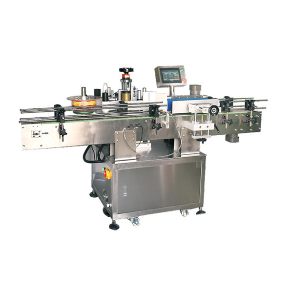 Automatic Round Tube Sticker Wrap Around Small Bottle Labeling Machine