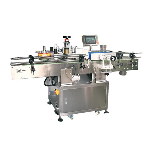 Automatic Servo Motor Wine Labeling Machine
