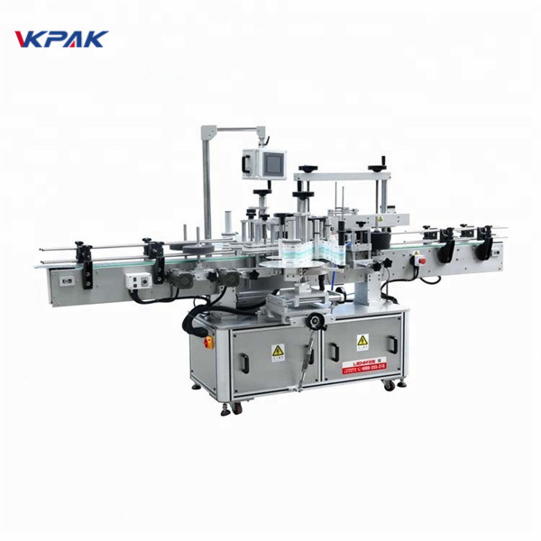 Automatic Vial Round Bottle Labeling Machine With Fixed-Position Function