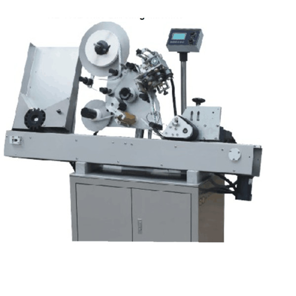 Can Be Customized Vial Labeling Machine Servo Controller 60-300pcs Per Minute