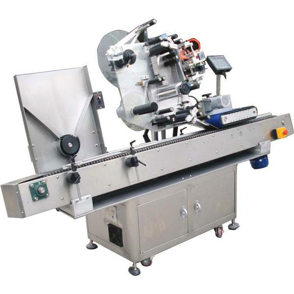 Cosmetics Vial Labelling Machine 60 - 500 Pcs