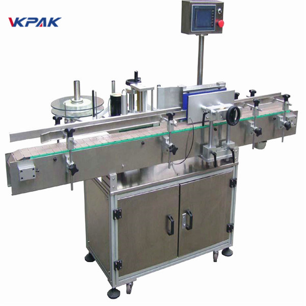 Customized Beer Bottle Sticker Labeling Machine 220V 20 - 200 Pcs Per Minute