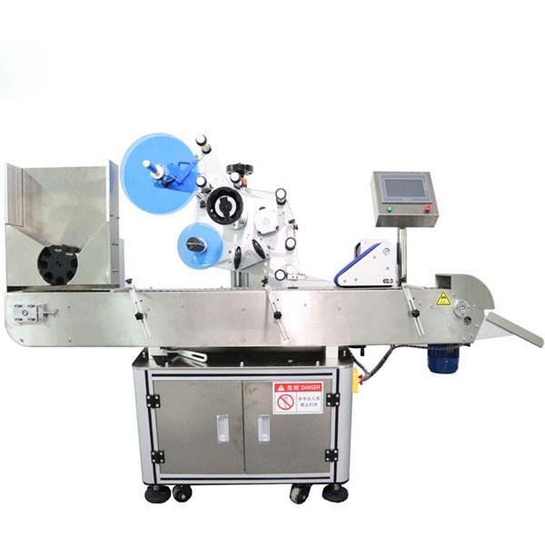 Excellent Vial Labeling Machine 60 - 300pcs Per Minute For Beverage Cans