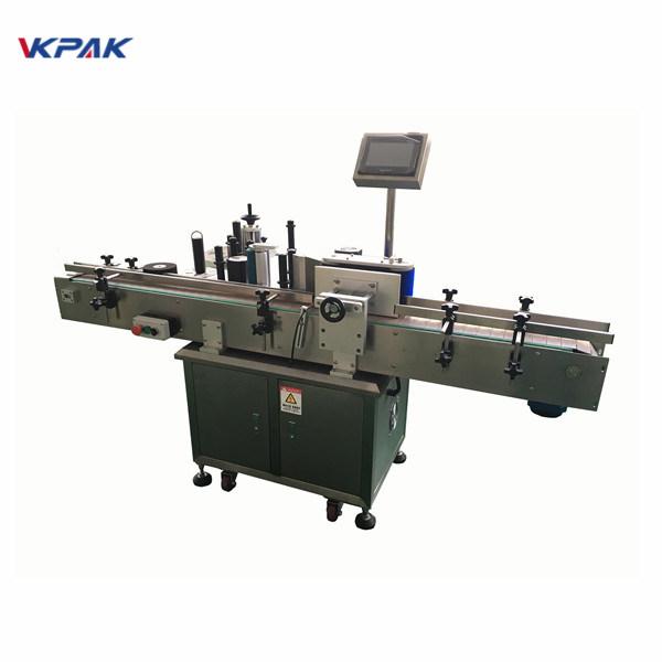 Factory Direct Sale Servo Automatic Label Applicator Machine