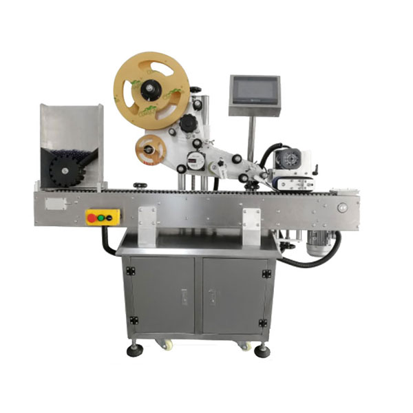 Full-Automatic-Adhesive-Labeling-Machine