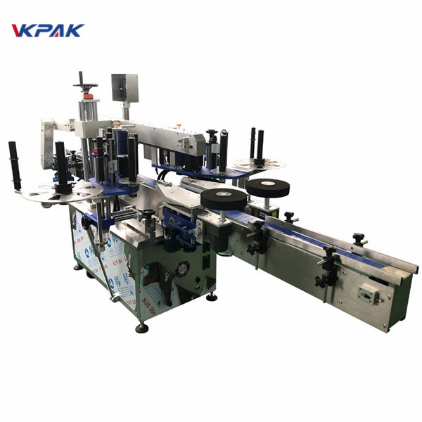 Full Automatic Round Bottle Sticker Labeling Machine