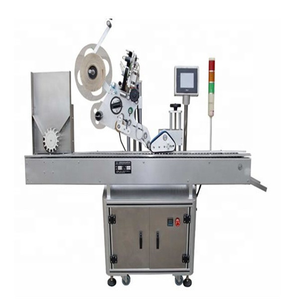 High Speed Automatic Medicine Bottle Vial Labeling Machine