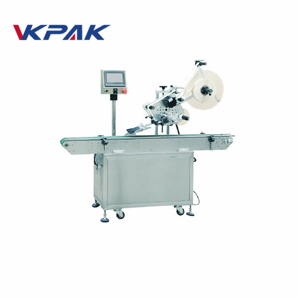 High Speed Economy Plastic Lunch Box Sticker Labeling Machine