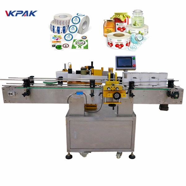 High Speed Round Bottle Labeling Machine For Beverage