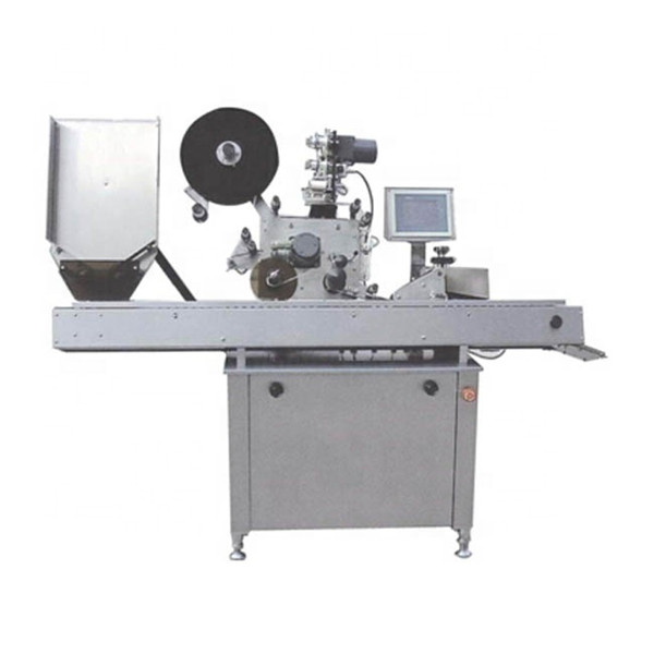 Multi Function Small Round Bottle Labeling Equipment