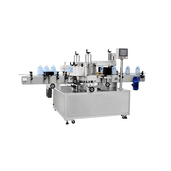 Multi-Function Square Bottle Labeling Machine