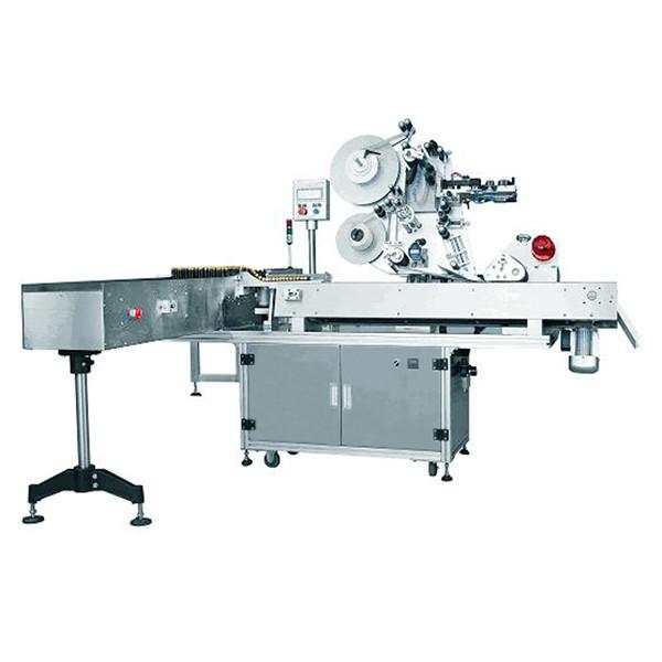 Oral Liquid Automatic Sticker Labeling Machine 220V 50HZ 1500W