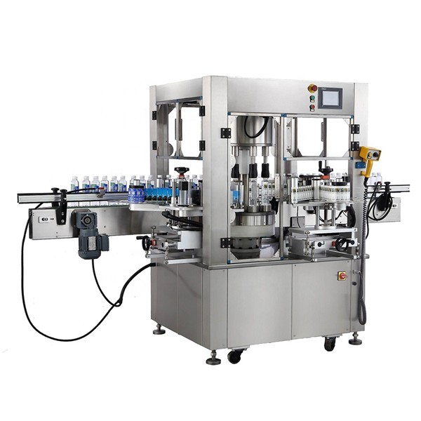 Round Bottle Rotary Sticker Labeling Machine Equipment Thickness