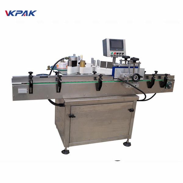 SUS304 Servo Motor Automatic Round Bottle Labeling Machine PLC Control