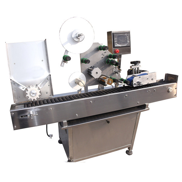 Small Round Bottle Vial Sticker Labeling Machine With Turntable