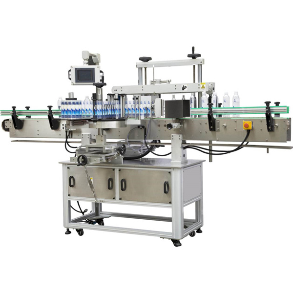 Square Wrap Around Labeling Machine