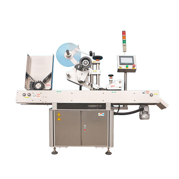 Vial Auto Labeling Machine With Turntable High Speed