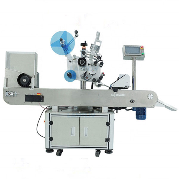 Vial Industrial Labelling Machine For Oral Liquid Bottles