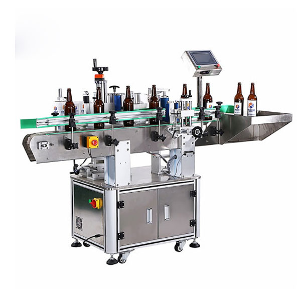 Wine Bottle Labeling Machine