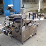 Opp Bottle Automatic Sticker Applicator Machine For High Speed Hot Melt Glue