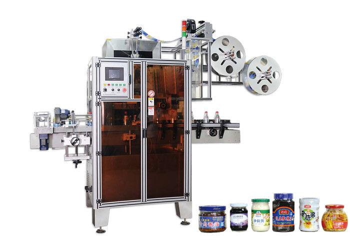 China PET Automatic Shrink Sleeve Labeling Machine High Efficiency For Bottlenecks supplier
