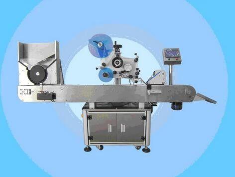Automatic Vial Labeling Machine Nail Polish Label Sticker Machine For Cosmetics