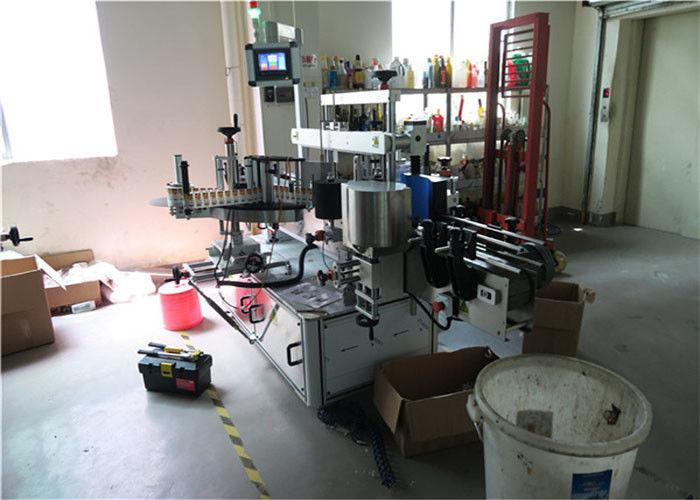 China Plastic / Glass Bottle Double Side Labeling Machine , Square Bottle Labeler supplier