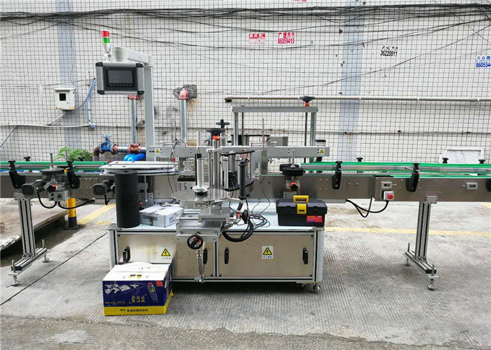 China Automatic Two Side Bottle Labeling Machine Adhesive Label Sticker Shampoo Wine supplier
