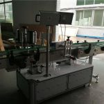 Bottle Sticker Label Applicator, Adhesive Labeling Machine For Sticker Label