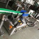 Beer Bottle Label Applicator , Automatic Labeler Machine 330mm Roll Diameter