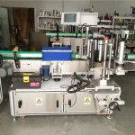 Automatic Sticker Label Applicator For Plastic / Glass Round Bottle