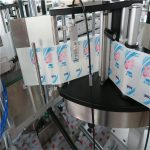 Automatic Single / Double Side Hexagon Round Bottle Sticker Labeling Machine