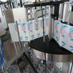 Automatic Single / Double Side Hexagon Round Bottle Sticker Labeling Machine
