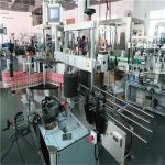 350ML Automatic Glass Bottle Labeling Machine 190mm Height Max