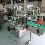 Round Pet Bottle Labeling Machine , Automatic Label Applicator Machine