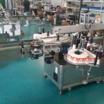 Automatic Bottle Labeler Double Side Sticker Labelling Machine