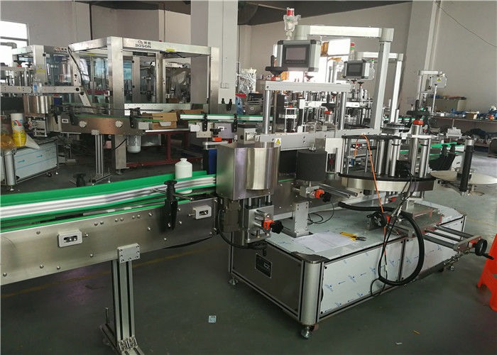 China Front Back Side Oval Bottle Labeling Machine Two Label Applicator Labeler Machine supplier