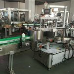 Front Back Side Oval Bottle Labeling Machine Two Label Applicator Labeler Machine